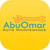 Imran Shaukat - AbuOmar Auto Maintenance  artwork
